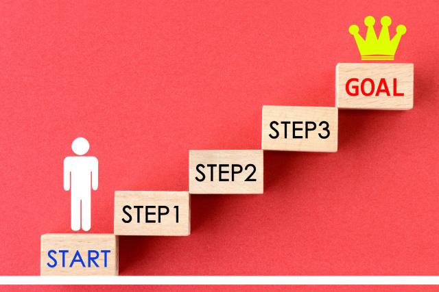 成功へのSTEPをイメージした画像